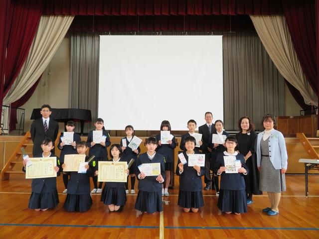 3.9表彰式記念撮影.jpg