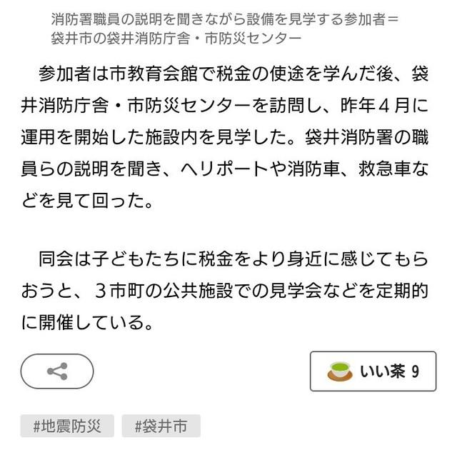 _20210318_212301.JPG